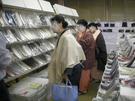 長谷川商店でお買い物