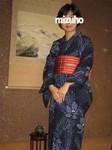 神田川にて.jpg