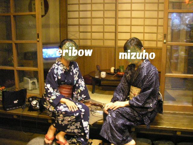 縁側でeribow&mizuho.JPG