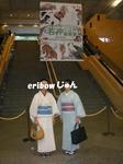 江戸絵画展エントランス