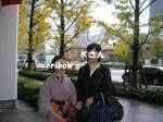 東京駅を背景にKさんと