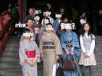 浅草寺集合写真.jpg