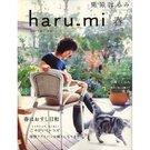 haru_mi4月号
