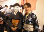 kimononoki with mizuho.JPG