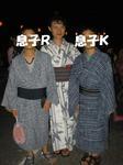 soujiji R&K.JPG