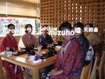 「由庵」で和食ランチ